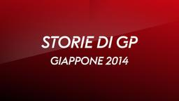Giappone 2014