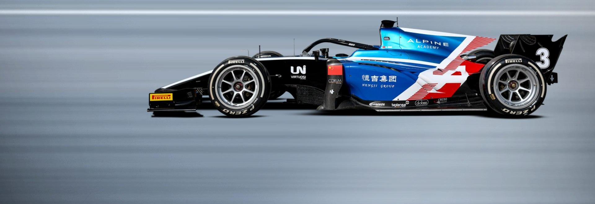 GP Monaco. Feature Race