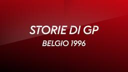 Belgio 1996