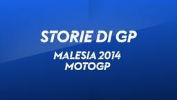 Malesia, Sepang 2014. MotoGp