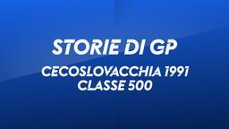 Cecoslovacchia, Brno 1991. Classe 500
