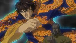 L'erede di Hokuto