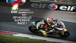 GP Mugello: Superbike. Race 1