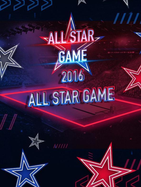 NBA All Star Game 2016