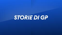 G. Bretagna, Silverstone 2017. Moto2