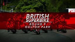 Oulton Park. Round 9
