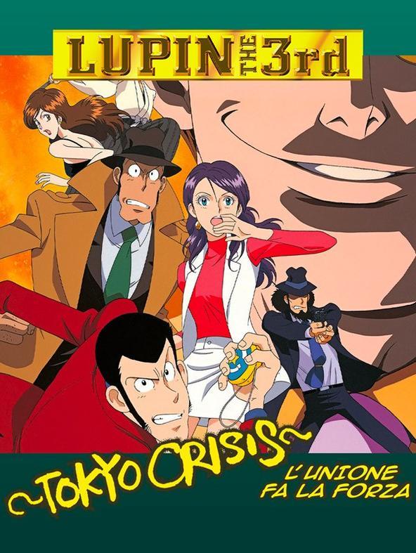 Lupin III - L'unione fa la forza