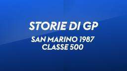 San Marino, Misano 1987. Classe 500