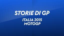 Italia, Mugello 2015. MotoGP