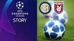Inter - Rubin Kazan 09/12/09