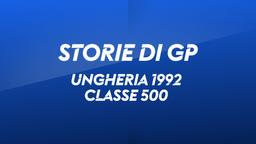 Ungheria, Hungaroring 1992. Classe 500