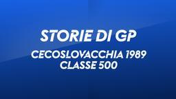 Cecoslovacchia, Brno 1989. Classe 500