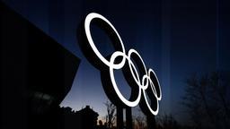 PyeongChang 2018 - Hall of Fame