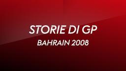 Bahrain 2008