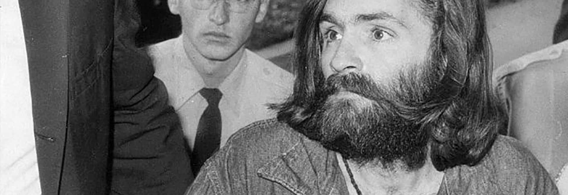 Manson - Sangue del mio sangue