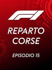 S2021 Ep15 - Reparto Corse F1