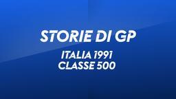 Italia, Misano 1991. Classe 500