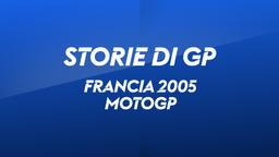 Francia, Le Mans 2005. MotoGP