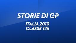 Italia, Mugello 2010. Classe 125