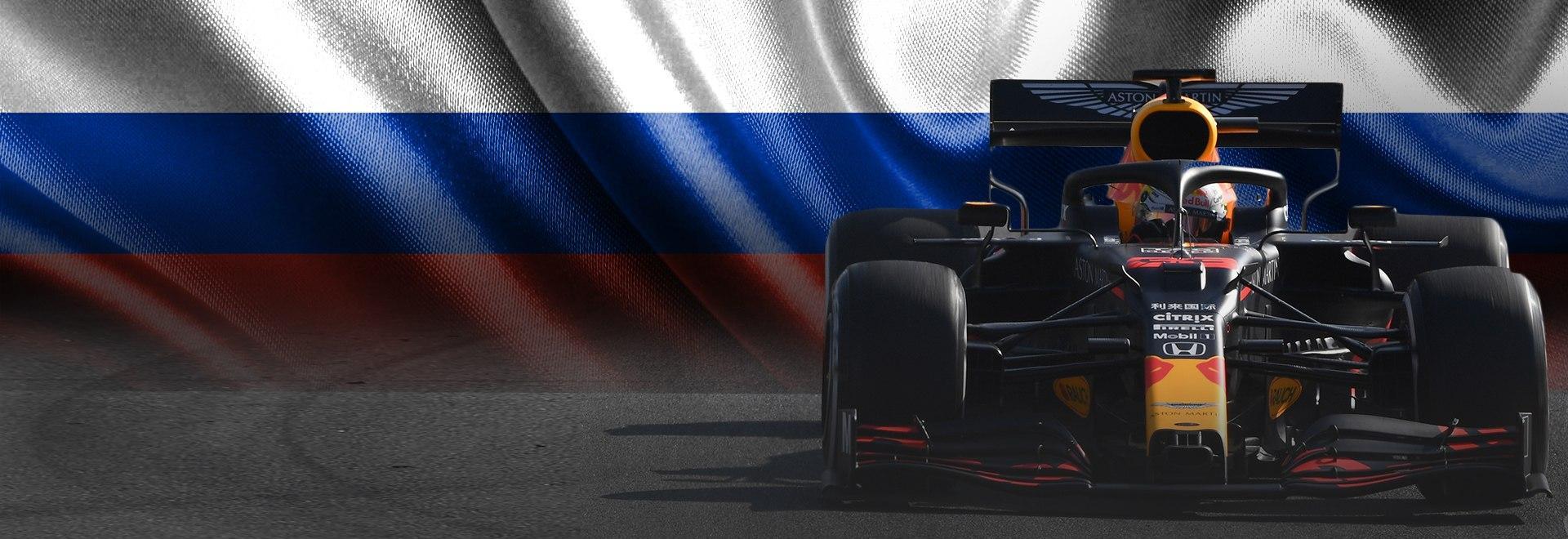 GP Russia. PL3