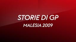 Malesia 2009
