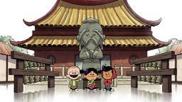 Io sono Confucio