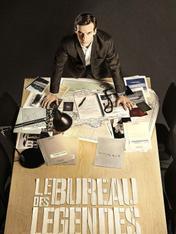 S1 Ep5 - Le Bureau - Sotto copertura