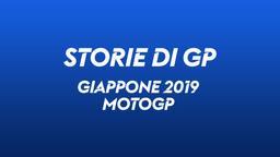 Giappone. Motegi 2019. MotoGP