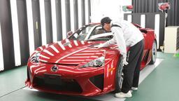 Super Car Lexus Lfa