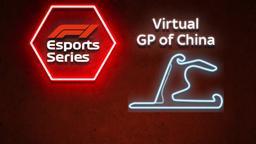 Virtual GP of China
