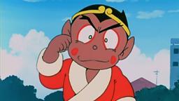 Il leggendario Sonkoku / Il mostro timidone