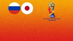 Russia - Giappone. Finale 3° posto