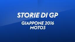 Giappone, Motegi 2016. Moto3