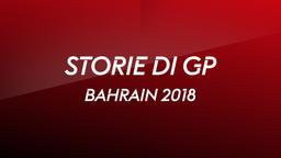 Bahrain 2018