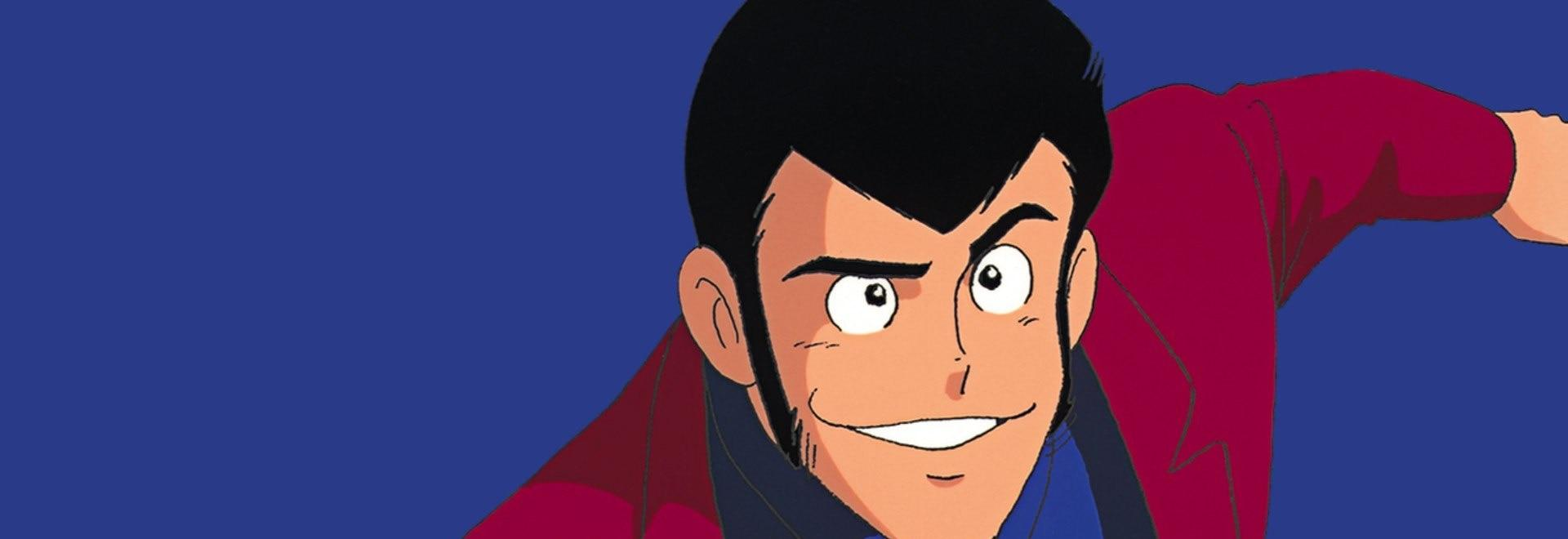 Lupin venduto all'asta
