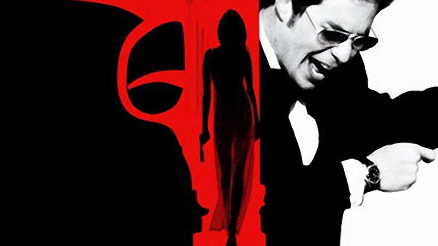 Sky Cinema Suspense HD Confessioni di una mente pericolosa