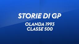 Olanda, Assen 1993. Classe 500
