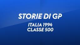 Italia, Mugello 1994. Classe 500