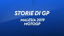 Malesia, Sepang 2019. MotoGP