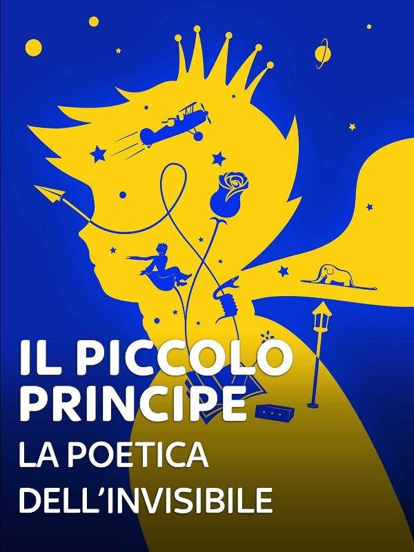 Il piccolo principe - La poetica dell'invisibile