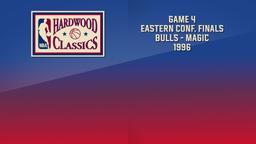 Bulls - Magic 1996. Game 4. Eastern Conf. Finals