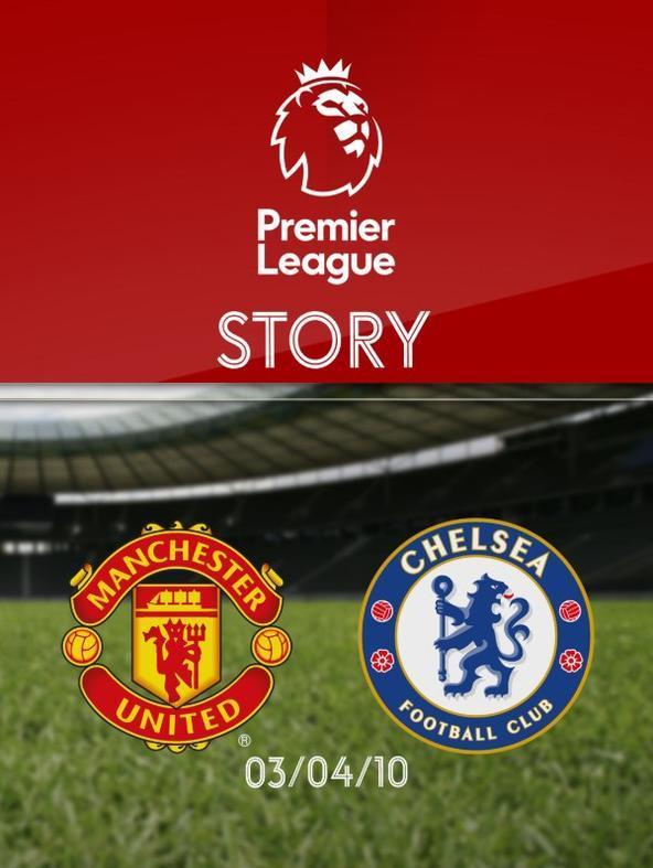 Man Utd - Chelsea 03/04/10. 33a g.