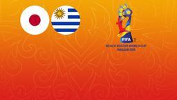 Giappone - Uruguay