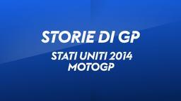 Americas 2014. MotoGP