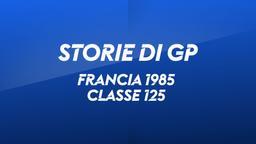 Francia, Le Mans 1985. Classe 125