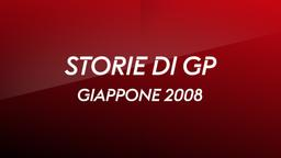 Giappone 2008