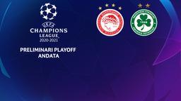 Olympiacos - Omonia. Preliminari Playoff Andata