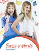 Sara e Marti - #La nostra storia