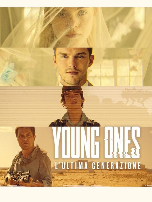 Young Ones: L'ultima generazione