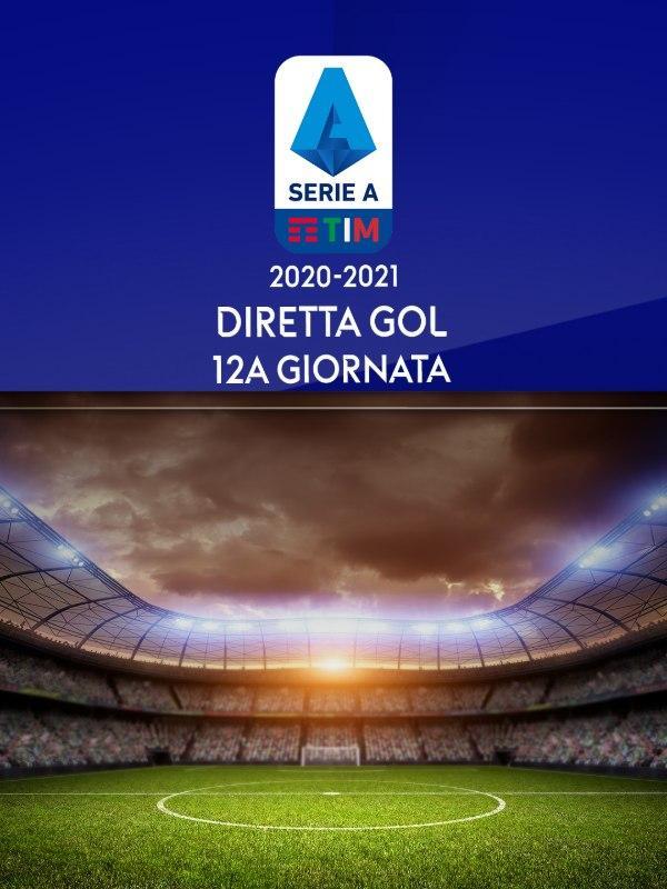 Diretta Gol Serie A Stagione  Sky